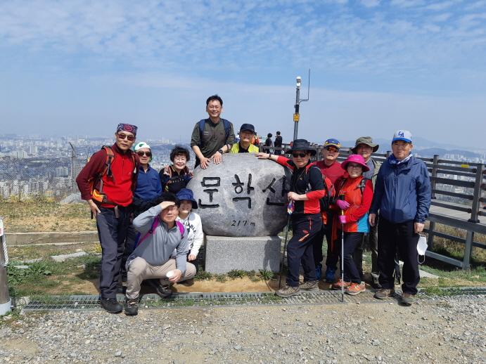 문학산 산악회 산행-1.jpg
